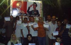 """بالصور..""""الدستور"""" بالإسكندرية ينظم فاعليات لحملة """"تمرد"""""""