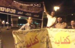 """حزب الدستور بأسوان ينظم حملة توقيعات لـ""""تمرد"""" بمدينة كوم أمبو"""