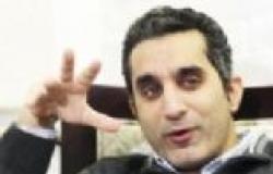 """باسم يوسف يخصص فقرة في """"البرنامج"""" للحديث عن حملة """"تمرد"""""""