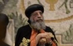 """""""أقباط من أجل الوطن"""" تثمن موقف البابا تواضروس الرافض للتدخل في شؤون مصر"""