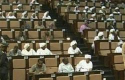 البرلمان السودانى: لسنا بحاجة لبترول الجنوب