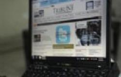 """متخصصون: الجزائر يمكن أن تصبح """"فردوسا"""" لمجرمي الإنترنت"""