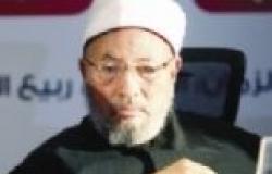 قبلة على رأس «القرضاوى» تفتتح عهد «تميم»