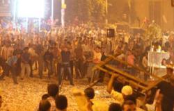 """ننشر أسماء المصابين فى اشتباكات """"الإخوان"""" مع المتظاهرين ببنها"""