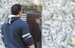"""الدولار ينخفض 3 قروش والسوق السوداء تتراجع بعد شهر من عزل """"مرسي"""""""