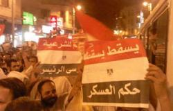 الهدوء يعود للشرقية بعد انتهاء مسيرة أنصار المعزول من أمام مسجد الفتح