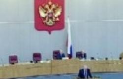 نواب روس يدعون لمنع فرقة موسيقية أمريكية سخرت من العلم الوطني من دخول البلاد