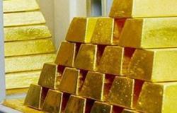 عمال منجم ذهب فى موريتانيا يضربون عن العمل