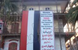 """بالصور.. """"دستور بورسعيد"""" يطلق رسائل للسفن بالقناة لرفض التدخل الأجنبى"""