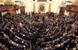 أمن الإسكندرية: أعددنا كمينا لمدة ثلاثة أيام للقبض على المحمدى السيد أحمد