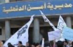 """القبض على منسق """"6 أبريل"""" بالمنصورة و8 آخرين بعد وقفة ضد """"العسكر والإخوان والفلول"""""""