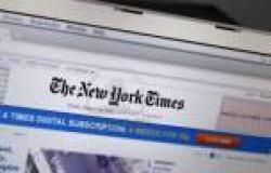 «الفضاء الإلكتروني».. ساحة حرب افتراضية بين واشنطن وسوريا (تقرير)