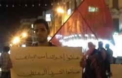 """""""الاشتراكيين الثوريين"""": وقفتنا الاحتجاجية ببورسعيد مستمرة"""