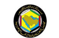 """""""التعاون الخليجي"""" يدعو لإنقاذ الشعب السوري من """"المجازر"""" التي يتعرض لها"""