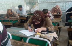 الأمم المتحدة: نسبة الأمية فى مصر ما زالت مرتفعة وأكثرها من النساء