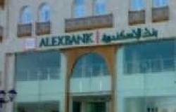 تأجيل دعوى المطالبة ببطلان عقد بيع وخصخصة بنك الاسكندرية