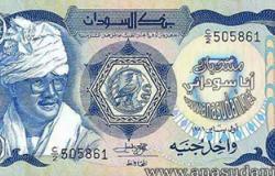 الجنيه السودانى يهبط لمستوى قياسى قبل رفع دعم الوقود