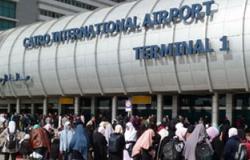 جوازات المطار تحبط محاولة 5 بنغال السفر إلى ليبيا بوثائق مزورة