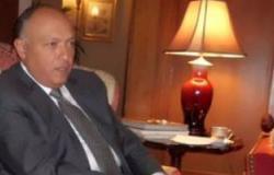 """تعاون بين مصر و""""الأوروبى"""" ضمن الاتحاد من أجل المتوسط"""