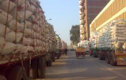 مصر تمنح رخصا لتصدير 102 ألف طن من الأرز الأبيض