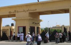 إدخال 61 شاحنة مواد بناء إلى قطاع غزة عبر ميناء رفح البرى