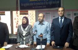 """اجتماع لـ""""تمرد الصيادلة"""" مع حكمدار العاصمة لتأمين عمومية 28 ديسمبر"""
