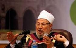 «القرضاوي»: المشاركة في الاستفتاء على الدستور «حرام شرعًا»
