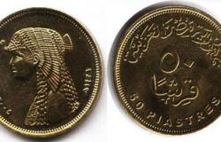 المالية: إنتاج 19.5 مليون عملة معدنية فى الربع الأول من العام المالى