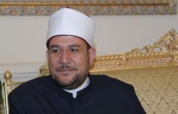 """منح """"مختار جمعة"""" لقب أفضل وزير و""""جنيدى"""" سفير التنمية"""