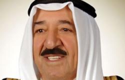 """""""النصر الصوفى"""" يهنئ دولة الكويت بعيدها الوطنى"""