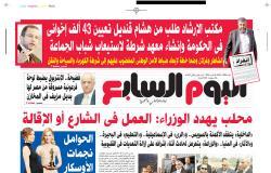 اليوم السابع: الإرشاد طالب هشام قنديل بتعيين 43ألف إخوانى فى الحكومة