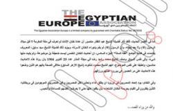 اتحاد المصريين فى أوروبا يحذر المصريين من ختان الإناث