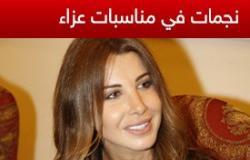 اللبنانية أمل علم الدين حامل من خطيبها جورج كلوني
