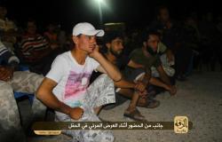 بالصور.. «داعش» تنظم مسابقة رمضانية بالرقة والجوائز «غسالات ومرواح»
