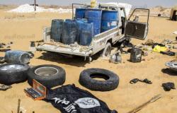 بالصور..  علم القاعدة في مخلفات آثار الهجوم على كمين الفرافرة
