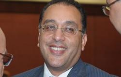 وزير الإسكان يوافق على إنشاء تجمع عمرانى بالقاهرة الجديدة