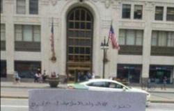 بالصور.. أعلام وشعارات «داعش» ترفع أمام البيت الأبيض وفي القدس ولندن