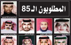 إبراهيم الربيش.. الوجه الدموي لأنصار بيت المقدس والقاعدة (فيديو)