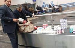 """ضبط موظف بـ""""مصر للطيران"""" حاول تهريب أدوية عقب عودته من أداء العمرة"""