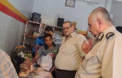 مباحث التموين تحرر 36 محضرا وتضبط سلعا غذائية منتهية الصلاحية بأسيوط