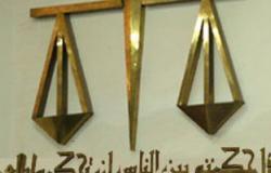 """تأجيل محاكمة ضباط """"ترحيلات أبو زعبل""""لـ30 أبريل"""