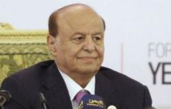 الرئيس اليمنى يشكر الملك سلمان على تخصيصه 274 مليون دولار للإغاثة