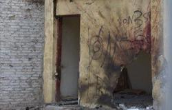 النيابة العسكرية تتسلم أوراق قضية استاد كفر الشيخ