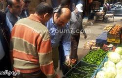وزارة التموين تؤكد انخفاض سعر كيلو البامية إلى 10 جنيهات والطماطم بـ4