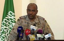 التحالف العربى: القوات نفذت 130 طلعة بصعدة طالت 100 هدف