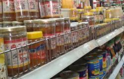 محافظ دمياط يقرر إقامة منافذ للسلع الغذائية والتموينية لمواجهة غلاء الأسعار