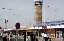 وصول 200 يمنى من العالقين فى الأردن إلى مطار صنعاء