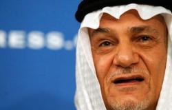 """ترك الفيصل: تغيب الملك سلمان عن قمة """"كامب ديفيد"""" لثقته فى معاونيه"""