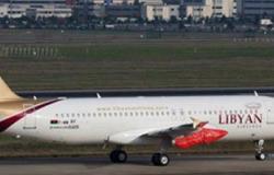 استئناف رحلات الخطوط الجوية الليبية لمطارى الأبرق وطبرق