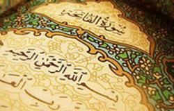 """بدء حفل مسابقة """"آل الشاعر"""" لتكريم حفظة القرآن الكريم بالأقصر"""